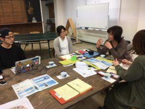 福島tripさんとミーティング