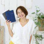 CHITA手帳をつくった青木千草さん