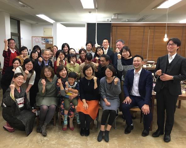 スマホ3周年イベントお知らせ